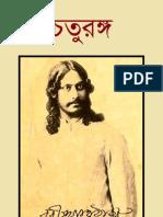 Rabindranath Tagore - Chaturanga