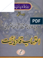 Ahtesab-E-Qadianiat by Sanaullah Amar Tasree Vol 02