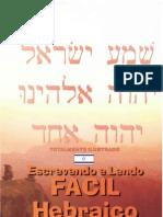 Livro Curso Escrevendo E Lendo Fácil Hebraico Kranio