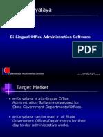 E-Karyalaya PPT-Hindi With English Data - By Raj