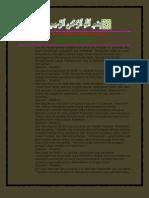 Kumpulan Beberapa Hadits Shahih by dianto einstein