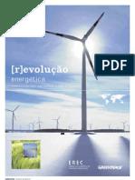 (R)Evolução Energética Green Peace