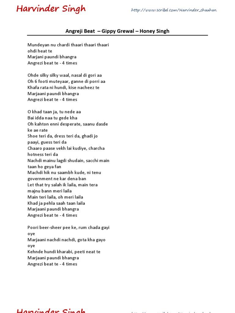 Lyrics of Punjabi Songs - Part II