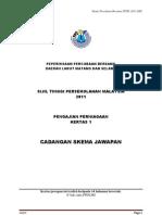 Skema Jawapan Pp1 Perak (Daerah Larut Matang Dan Selama)