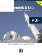 The Preamble to Faith v 3.0 (English translation of Tamhid e Iman)