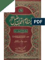 Musnad Ahmad Ibn Hanbal in Urdu10 of 14