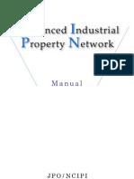 AIPN Manual