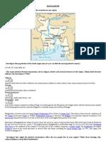 [6-ER] [1P] [2007!01!09] [Team Work] [Bangladesh Information]