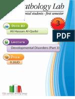 Lecture 3, Disorders of Development 3 (script)