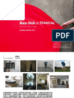 Ban-Do_ Formosa Final Selected Artwork List