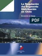 regulacion_segmento_distribucion