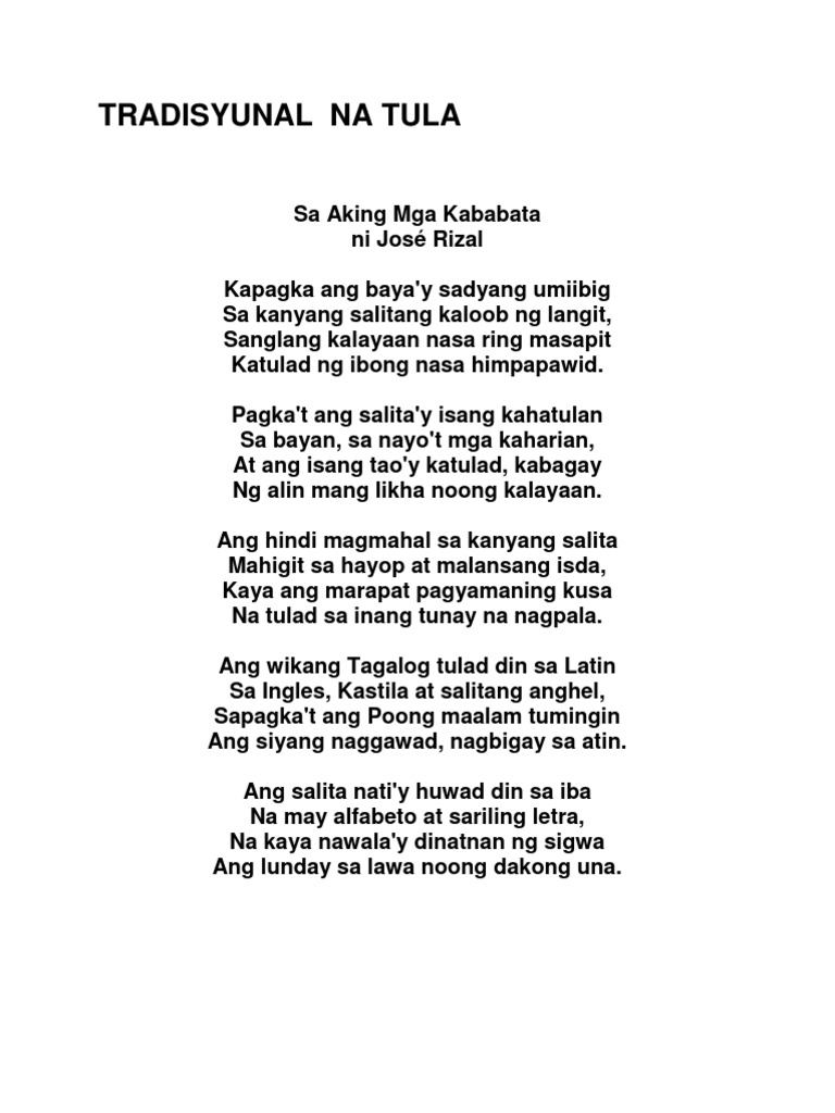 blangko berso tula This is a reviewer created for those students in the 8th grade with a problem of reviewing filipino and so, i came up with this starting from the re.