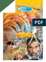Saddam Hussain - Hero Ya Zero