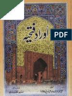 Aurad-E-Fatiha by Ali Sani Khawaja Syed Ali Hamdani