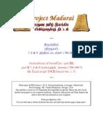 Thirumandiram - 7