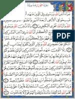 At-Tauba (Quran 9)
