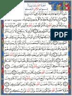 An-Noor (Quran 24)