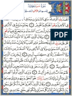 Saba (Quran 34)