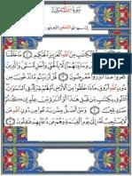 Al-Ahqaf (Quran 46)
