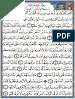 Muhammad (Quran 47)