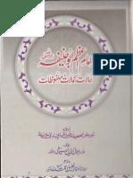 Imam e Azam Abu Hanifa r.a halaat Kamalaat Malfoozat By Shaykh Jalaluddin Suyuti r.A