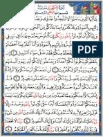 Al-Mumtahina (Quran 60)