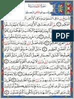 Al-Juma (Quran 62)