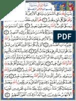 At-Taghanbun (Quran 64)