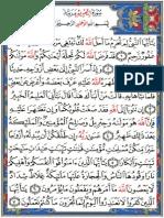 At-Tahrim (Quran 66)