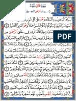 Al-Mulk (Quran 67)