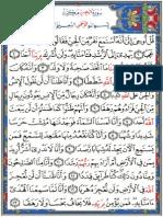 Al-Jin (Quran 72)