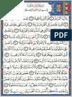 Al-Muzammil (Quran 73)