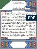 Al-Qiamah (Quran 75)