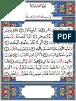 Al-Fajr (Quran 89)