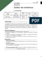 Programa de La Materia Biónica (2007)