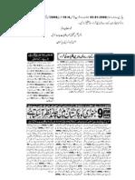 Moon News of Muharram 1429