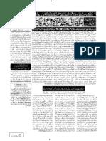 Moon Rajab 1429-Published News