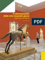 2005_Il Rinnovamento della rete museale greca- L'Esempio Di Atene_PU.n2_05