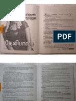 Tamil Magazine 129