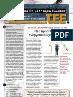 Newsletter 20111007