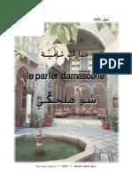 Le Parler Damascene