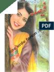 Fiasla_~_Tahir_Javed_Mughal
