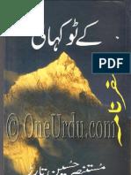 K2 Kahani - Part1