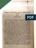Porijeklo Pravoslavnoga Naroda u Sjeverozapadnoj Bosni - Vladislav Skaric