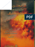 Urdu book, Arm Aged Don