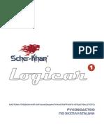 Scher Khan Logicar1