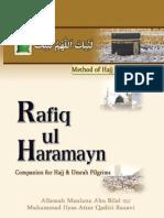 Rafiq-ul-Harmain in English (www.trueislam.info)