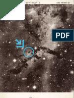 Anomalia Espacial Fotografia