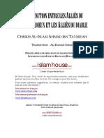 36611296-Fourqane-IbnTaymiyah