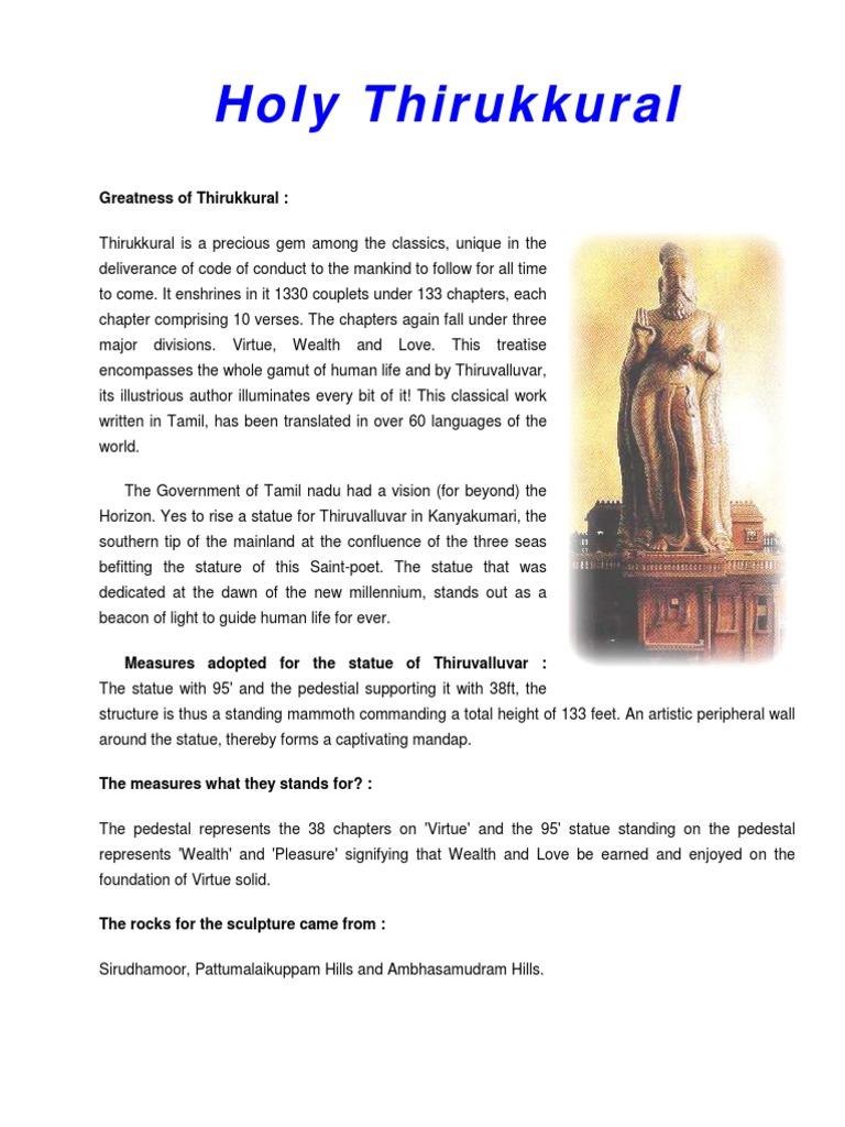 In malayalam pdf thirukkural